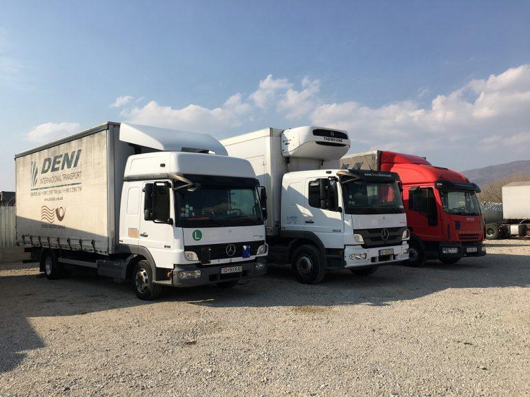 Cargo Tracking 1